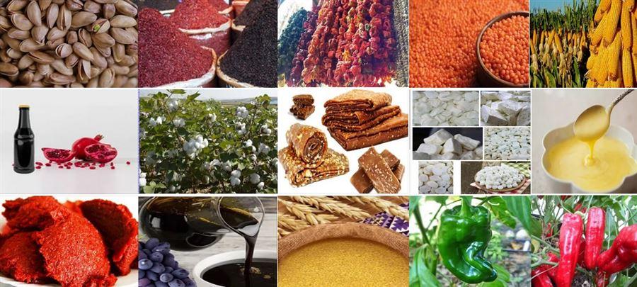 Şanlıurfa İli 2018 Yılı Yöresel Ürünler Listesi